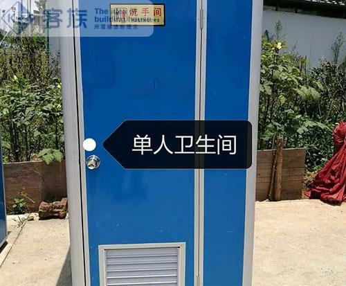移动公厕出租