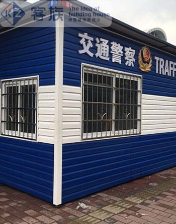 交通警察办公亭