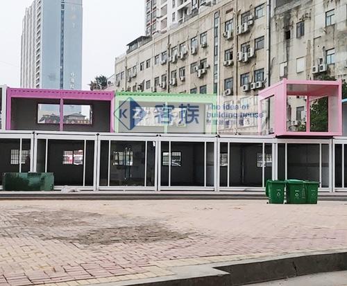 郴州装配式集成房屋设计