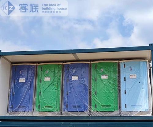 郴州移动厕所